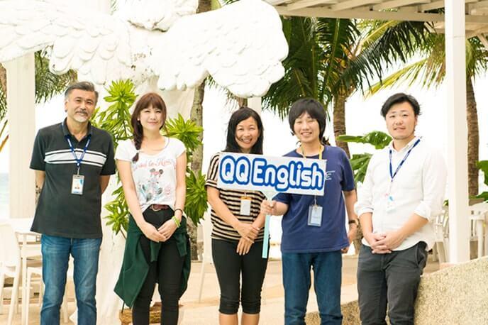 "QQEnglish ESL School information "" The best ESL School in the Philippines """