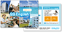 Contactos, cursos de idiomas para ir al extranjero