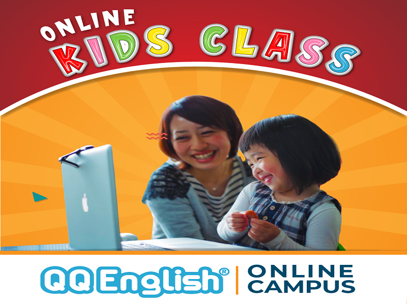 QQEnglish Smart Kids
