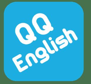 英文學習APP : QQEnglish APP