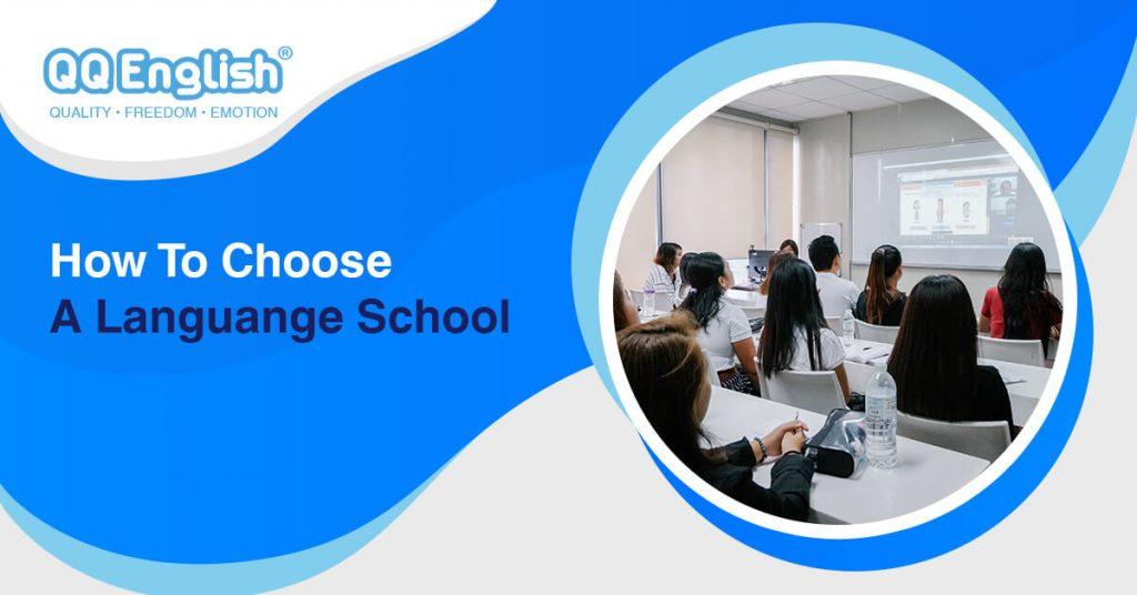 『懶人包系列』菲律賓語言學校怎麼選? 3大方向告訴你!