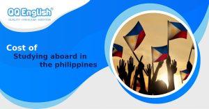 菲律賓遊學費用